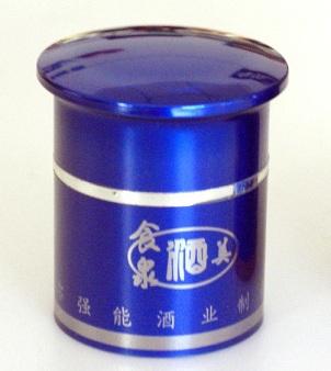 蓝色款塑料亚博竞猜